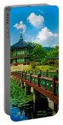 Gyeongbokgung Palace Portable Battery Charger