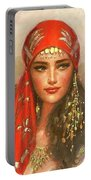Gypsy Girl Portrait Portable Battery Charger