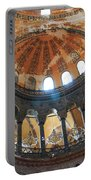Hagia Sophia Dome Portable Battery Charger