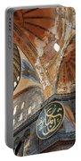 Hagia Sophia Dome II Portable Battery Charger