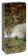 Happy Cat Portable Battery Charger