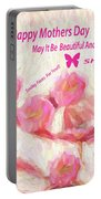 Happy Mothers Day To All Fine Art And Visitors. Portable Battery Charger