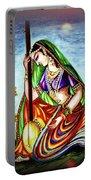 Hare Krishna - Ecstatic Chanting  Portable Battery Charger