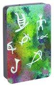 Hawaiian Petroglyph Prints #219 Portable Battery Charger