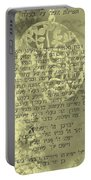 Hbrew Prayer For The Mikvah- Prayer Of The Woman For Her Husband Portable Battery Charger