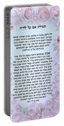Hebrew Prayer For The Mikvah- Woman Prayer For Her Children Portable Battery Charger