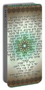 Hebrew Prayer For The Mikvah- Woman Prayer For Her Husband Portable Battery Charger