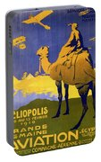 Heliopolis, Egypt - Grande Semaine D'aviation - Retro Travel Poster - Vintage Poster Portable Battery Charger