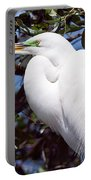 Heron Deep Contemplation Portable Battery Charger