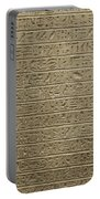 Hieroglyph Iv Portable Battery Charger