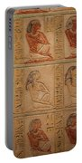 Hieroglyphic Detail Portable Battery Charger