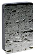 Hieroglyphics Portable Battery Charger
