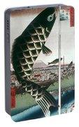 Hiroshige: Kites, 1857 Portable Battery Charger