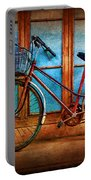 Hoi An Bike Portable Battery Charger