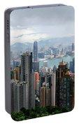 Hong Kong After Rain Portable Battery Charger