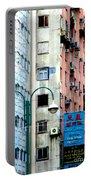 Hong Kong Apartment 6 Portable Battery Charger