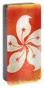 Hong Kong China Flag Portable Battery Charger by Setsiri Silapasuwanchai
