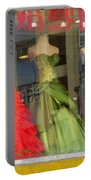 Hong Kong Dress Shop Portable Battery Charger