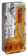 Hong Kong Sign 11 Portable Battery Charger