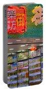 Hong Kong Sign 17 Portable Battery Charger