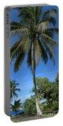 Honomaele Kahanu Gardens Hale O Piilani Ulaino Hana Maui Hawaii Portable Battery Charger