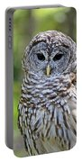Hoo Are You Portable Battery Charger