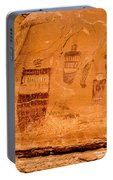 Horseshoe Canyon Great Gallery Group 3 Pictographs Portable Battery Charger