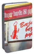 Iceland's World Famous Hot Dog Stand Iceland 2 3122018 J2328.jpg Portable Battery Charger