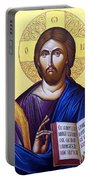Icon Of Christ In Jericho Portable Battery Charger