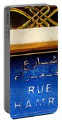 Iconic Rue Hamra In Beirut  Portable Battery Charger