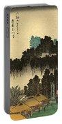 Ikegami No Bansho - Evening Bell At Ikegami Portable Battery Charger