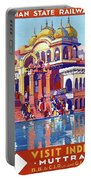 India, Indian State Railway Poster, Muttra Portable Battery Charger