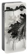 Ink Lotus Portable Battery Charger