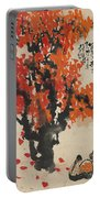 Ink Painting A Tree Gules Persimmon Girl Portable Battery Charger