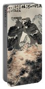 Ink Painting Eagle Portable Battery Charger