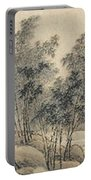 Ink Painting Landscape Bamboo Forest Rivers Portable Battery Charger