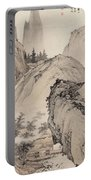Ink Painting Landscape House Portable Battery Charger