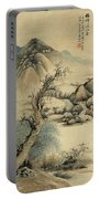 Ink Painting Landscape River Portable Battery Charger