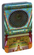 Inside Thean Hou Temple Portable Battery Charger