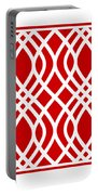 Intertwine Latticework With Border In Red Portable Battery Charger