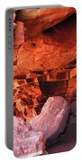 Into The Cave Portable Battery Charger
