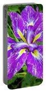 Iris Flower Portable Battery Charger