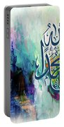 Islamic Calligraphy 330k Portable Battery Charger
