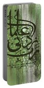 Islamic Calligraphy 77091 Portable Battery Charger