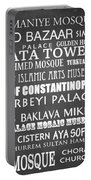 Istanbul Famous Landmarks Portable Battery Charger