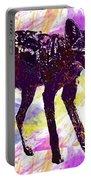 Jackal Children Watercolor Animal  Portable Battery Charger
