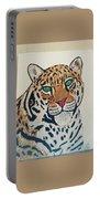 Jaguar Painting Portable Battery Charger