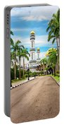 Jame'asr Hassanil Bolkiah Mosque In Brunei Portable Battery Charger