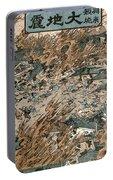Japan: Earthquake, 1855 Portable Battery Charger