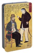 Japan: French Trade, 1861 Portable Battery Charger